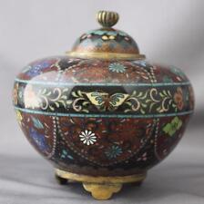 VTG or Antique Goldstone Covered Jar Kogo Butterfly Floral Finial Cloisonne