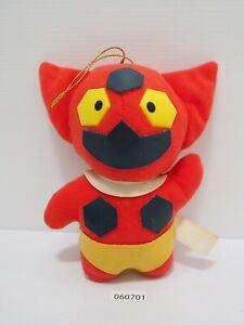 "Getter Robo 060701 Super Robot Banpresto Plush 6"" 1991 Stuffed Toy Doll Japan"
