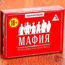 Russian Party Board Game Mafia Gift Set Role Playing Cards Мафия 16+