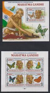 V458. Burundi - MNH - Famous People - Gandhi - 2013