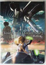 Voices of a Distant Star (DVD, 2003) Anime, Makoto Shinkai, NTSC, Region 1
