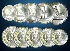 """Albania 1969 - Set coins Commemorative """"25th Anniversary Liberation"""" UNC"""