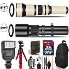 "500mm-1300mm Telephoto Lens for EOS 6D/70D + Flash + 72"" Monopad -32GB Kit"
