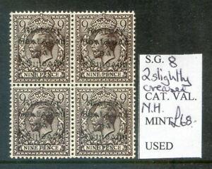 Ireland 1922 Ovpts. by Dollard 9d Agate in black mint nh block 4 (2021/08/30#47)