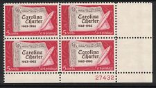 Scott 1230- MNH Plate Block- Carolina Charter, 300 Yrs- 5c 1963- unused mint PB