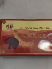 Ren Shen Ling Zhi Cha-Ginseng Reishi Herbal Tea 20 Bags