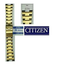 New Old Stock Citizen18mm Men Watch Band 59-S0394 Deploy Clasp SS Gold Plated