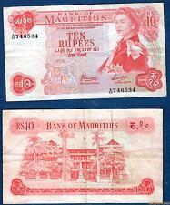 Ile Maurice – 10 Rupees 1967 Elisabeth II TTB 746534 – Mauritius
