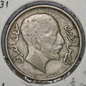 Iraq 1931 50 Fils silver  290067 combine shipping