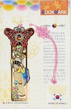 Traditional Korean reader Metal Bookmark - A swing girl