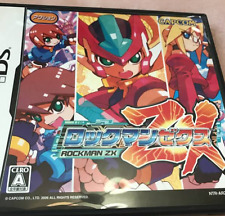 FREE SHIP Rockman ZX NINTEND DS NDS Import Japan Mega Man Rockman