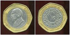 JORDANIE  1/2 dinar 1997  ( bis )