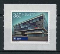 Switzerland 2018 MNH Swiss Railway Stations Bern 1v S/A Set Trains Rail Stamps