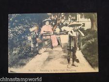 old China HK  postcard,travelling in sedan chair,HK, no.29,unused