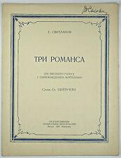 "Evgeny SVETLANOV. "" TRI ROMANSA"" for Soprano and piano. 1950. Sheet music.RRR"