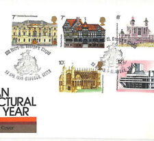 AJ149 1975 GB FIRST DAY COVER Windsor *St.Georges Chapel* Architecture ROYALTY
