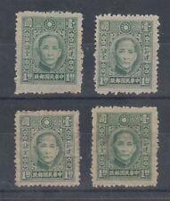 CHINA DEFINITIVE REVENUE SUN YAT-SEN KIANGSI ISSUE $1 MINT (x4) (ID:771/D51237)