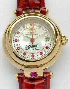 Russian WATCH PRESIDENT PUTIN  women's wrist watch automatic . Poljot