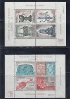 ESPAÑA (1975) NUEVO MNH SPAIN - EDIFIL 2252/53 HOJITAS ORFEBRERIA