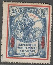 Russia USSR 1923 Revenue Charity stamp #2
