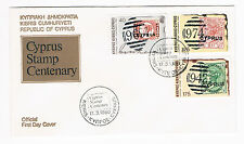CYPRUS 1980 STAMP CENTENARY SET CACHETED FDC
