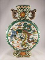 Stunning Vintage Chinese Hand-Painted Porcelain Vase - Phoenix Bird Design