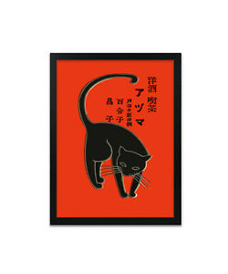 Black Cat Japanese Print, Poster, Prints, Posters, Wallart, Gift, Gifts
