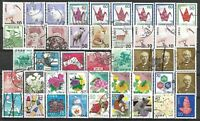 [#30] Japan Old Used Stamps Lot