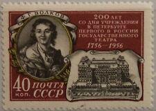 RUSSIA SOWJETUNION 1956 1906 1904 200 Jahre Staatstheater St. Petersburg MNH