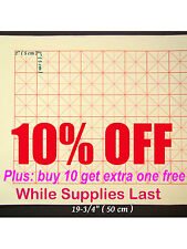Your Chinese Composition Tools & Supplies/Calligraphy Paper-w 5cm R-C-Grid 100s'