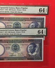 EQUATORIAL GUINEA -LOT OF 2 NOTES 500 EKUELE 1975 PMG 64 EPQ -CONSECUTIVE NOTES.