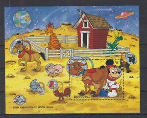 F466. Redonda - MNH - Cartoons - Disney's - Moon Walk