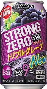 Suntory Chu-Hai -196 °C Strong Zero 9% Triple Grape 350ml 1 can Chuhai