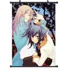 Yaoi Anime LoveLess Poster Wall Scroll cosplay s3085