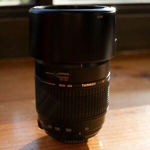 TAMRON 70-300mm f/4-5.6 Di LD AF Nikon