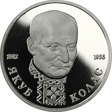 Rusia 1 rublos impartían 1992 pp p.404