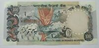 100 RUPEE NOTE INDIA COBALT BLUE 1976-77 RARE OLD 100 RS NOTE. UNC