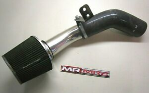 Toyota MR2 MK2 Induction Kit With Stainless Steel Hardpipe 1989-1999