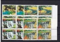 china 1998 nine village valley mint never hinged stamps ref r15006