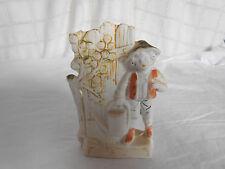 Vintage bisque vase Germany 6160