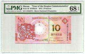 2012 Macau 10 Patacas Year of the Dragon, P-85, PMG 68 EPQ Superb Gem UNC