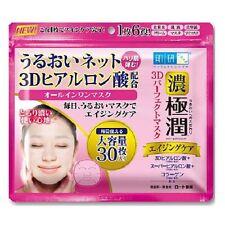 Shiseido ZA Bye2 Shine Base UV Spf25 PA 12h Poreless Shineless Finish