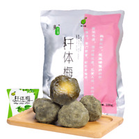10 sachets WEIGHT LOSS DRIED PLUM DIET SLIMMING WEIGHT LOSS FIT FAT BURN