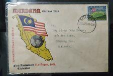 1958 1v Stamp Private  FDC 1st Anniversary Merdeka Malaysia Malaya Sultan