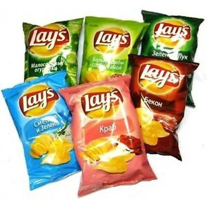 LAYS Potato Chips Flavored Pick One Many Flavors FREE WORLDWIDE SHIPPING