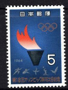 Japan 1964, Olympic Games publicity , Sakura C 414, SG 981, mnh.