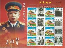 China : 2003 80f Tiananmen Gate- General Wang Shusheng sheetlet Sg4841x8 Mnh