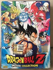 DVD Dragon Ball Z 18 Movie Collection.. Japanese & English Dubbed All Region