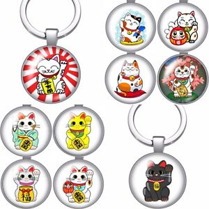 Cat Keyring Gift Lucky Chinese Keychain Key Ring Silver Fob Bag Charm Chain (TE)
