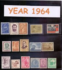 INDIA 1964 YEAR PACK COMPLETE COMMEMORATIVE MNH